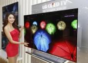 LG投资87亿美金建OLED工厂 或为苹果提供面板