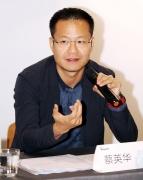 华为中国生态伙伴大会2017,华为又一个万人大会3月召开