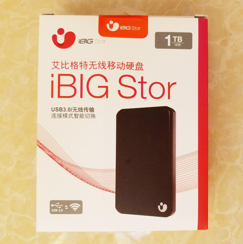 艾比格特iBIGStor无线移动硬盘评测