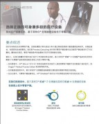 选择正确的可身兼多职的医疗设备