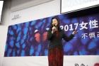 亚马逊中国总裁张文翊分享塑造女性领导力三个黄金法则