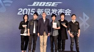 五月天助阵 Bose推多款音频新品
