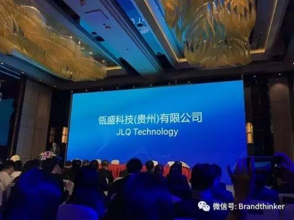谁在诋毁瓴盛科技?挑拨离间绝非中国半导体产业发展的正确姿态!