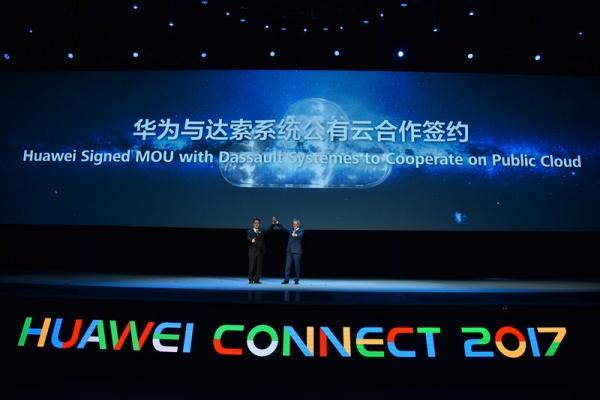 华为云与达索系统合作推进3DEXPERIENCE平台上云服务行业客户