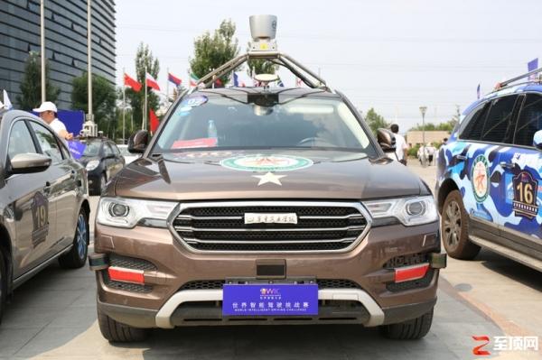 世界智能驾驶挑战赛(WIDC)开幕:智能改变世界,创新驱动未来