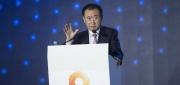 快讯:王健林在第十届万达商业年会上讲了什么?