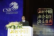 """植根中国 高通获""""2015年度中国社会责任科技创新奖"""""""