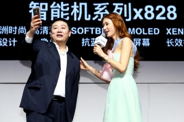 """飞利浦手机新品发布,""""智能机+功能机""""齐头并进"""