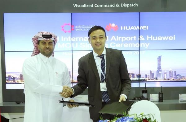 华为与卡塔尔哈马德国际机场建立战略合作伙伴关系,共促数字化转型