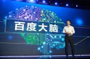 李彦宏百度世界演讲:互联网下一幕是人工智能