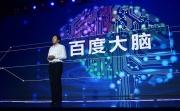 吴恩达百度世界演讲:输出技术协助行业进入人工智能时代