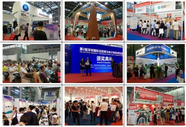 第3届深圳国际互联网与电子商务博览会10月在深圳举办