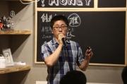 AWS韩小勇为创业者详细解读云服务商如何为他们提供服务