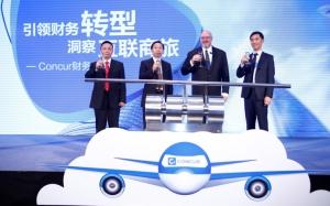 掘金全球最大商务差旅市场 SAP旗下Concur联合中数通进军中国