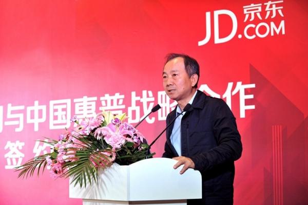 京东商用携手中国惠普达成战略合作,打造商用采购新模式