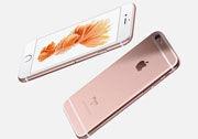 分析师称苹果年末销量或现负增长