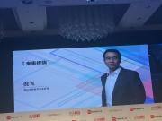 努比亚总经理倪飞:电池是手机形态发展的最大瓶颈