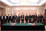浪潮与河南省政府签署战略合作协议共建云中心
