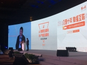 猪八戒进军产业互联网,推天蓬网服务中大型企业