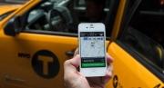 Uber花了21亿元入驻上海自贸区 不叫优步叫雾博