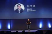 """酷派想借乐视达到行业前四 刘江峰说靠的是""""工匠精神+生态力量"""""""
