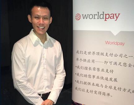 【IT最大声8.2】中国网络超级购物比例占全世界之最