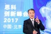 """""""数字变革 创领世界"""" 思科创新峰会2017开启技术盛宴"""