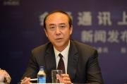 会畅通讯登陆创业板上市,CEO黄元庚说云视频是下一个万亿级市场