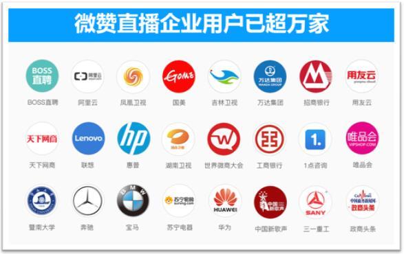 直播+大数据:米多微赞联姻 助力品牌商打造专属微信营销