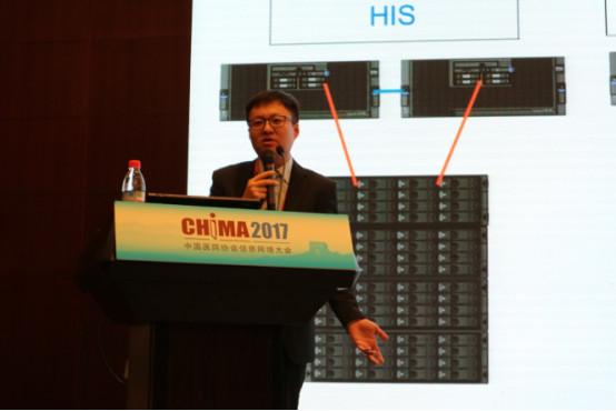 云科数据亮相2017中国医院协会信息网络大会
