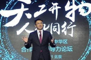 IBM升级合作伙伴计划 推动合作伙伴向认知和云转型