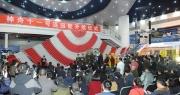 神十一返回舱开舱仪式在京举行 联想助力载人航天受表彰