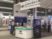 东华软件智能巡检系统 生产效率和生产保障的双重保护