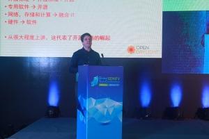 OpenDaylight技术指导委员会主席Colin Dixon:网络开源软件的发展