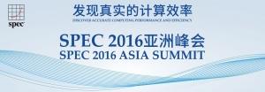 对话SPEC主席Walter Bays:中国计算市场需求将影响全球评测标准