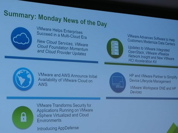 VMworld 2017开幕,像私有云一样管理混合云
