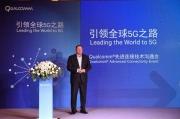 """MWC 上海 2016:高通演绎 """"连接"""" 盛宴"""