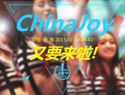 2015Chinajoy日程安排时间表