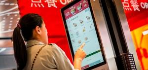 麦当劳:将数字化、人性化、个性化渗透到每一个服务节点