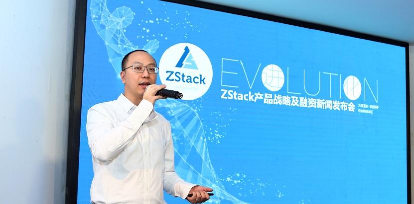 都做云,为什么ZStack独受阿里云青睐?