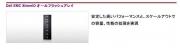 戴尔XtremIO在日本迎来一位新晋经销商――全闪存竞争对手富士通