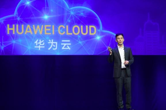 华为云在HUAWEI CONNECT 2017重磅发布6大创新解决方案