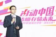 IBM:回顾中国闪存联盟这一年