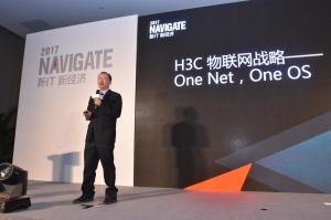 Navigate 2017:新华三物联网战略解读