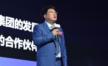 紫光集团赵伟国:紫光将一如既往大力支持新华三发展,坚持新四化