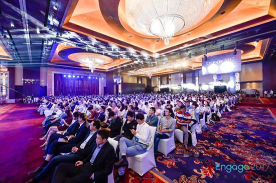 销售易召开用户大会:展示产品路线图和智能实力 引领行业连接新未来