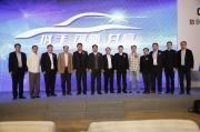 大跨步拥抱互联网+ 华晨汽车与数创信息启动战略合作