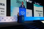 中科院院士郭光灿:量子密码可以用了 国内多地做过实验
