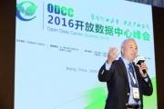 出现在ODCC的希捷,带来了最新企业级固态硬盘和最新闪存策略