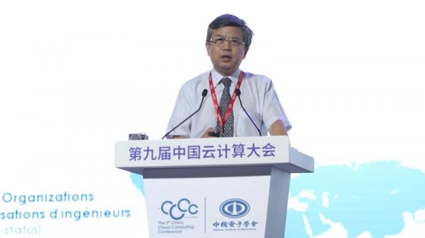 南开大学校长龚克:云计算大数据时代的工程创新